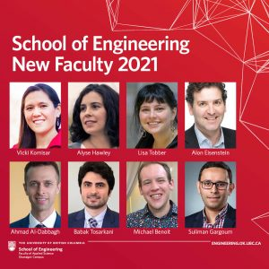 New faculty set to expand opportunities at School of Engineering